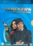 Wrekers 1967/1968 Afl. 7-t/m 12 (2DVD)