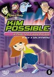 Kim Possible - The Villain Files