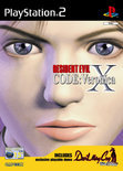 Resident Evil: Code Veronica