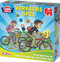 Grow with Jumbo - Verkeersspel