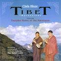 Tibet Impressions 1