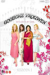 Gooische Vrouwen - Seizoen 1