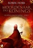 De Boeken Van De Zieners / 2 Moordenaars Des Konings