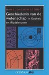 Geschiedenis Van De Wetenschap In Oudheid En Middeleeuwen