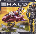 Halo Covenant Spectre Ambush