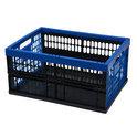 Vouwkrat 32L - zwart/blauw