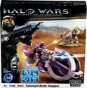 Halo Wars Covenant Brute Chopper