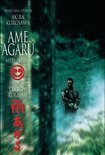 Ame Agaru