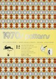 Gift wrapping paper book 54 - 1970s patterns