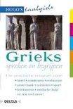 Hugo's taalgids  3. Grieks spreken en begrijpen