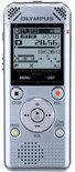 Dictaphone et Magn�tophone OLYMPUS WS811 GRIS 2GO