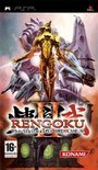 Rengoku 2 - The Stairway To Heaven