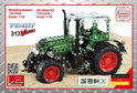 Tronico Junior Series Fendt