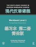 The Routledge Course in Modern Mandarin Chinese Workbook