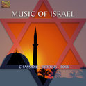 Music Of Israel
