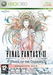 Final Fantasy Xi-Wings Goddess