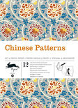 Chinese patterns  / Vol. 35
