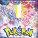 Pokemon: The First Movie (speciale uitgave)