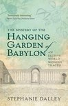 Mystery of the Hanging Garden of Babylon