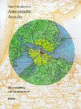 Amsterdams Arcadia