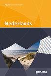 Prisma pocketwoordenboek Nederlands