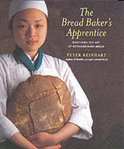 Bread Baker's Apprentice