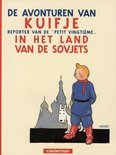 De avonturen van Kuifje / 01 Kuifje in het land van de sovjets