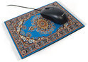 Mouse Carpets (Aldar)