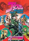 JoJo's Bizarre Adventure, Volume 2
