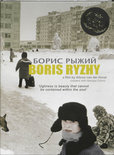 Boris Ryzhy