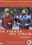 Stanza del Figlio (2DVD)(Special Edition)
