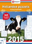 Hollandse puzzels scheurkalender 2015