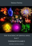 The Teaching of Djwhal Khul: Thermodynamics