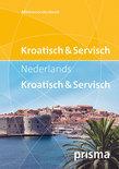 Prisma miniwoordenboek Kroatisch en Servisch - Nederlands