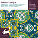 Persian Designs  + Cd-Rom