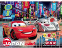 Clementoni Puzzel cars 2 104 stukjes - japan + multimedia game