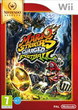 Mario Strikers: Charged Football (Nintendo Selects)