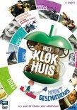 HET KLOKHUIS MAAKT GESCHIEDENIS DVD