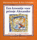 Een kroontje voor prinsje Alexander