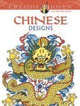 Creative Haven Chinese Designs Coloring Book