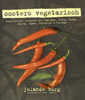 Oosters Vegetarisch