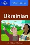 Lonely Planet Ukrainian