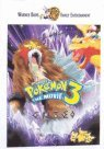 Pokemon - The Movie 3