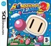 Bomberman - Land Touch 2