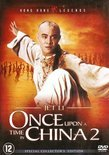 Once Upon A Time In China 2