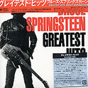 Greatest Hits -Ltd- (speciale uitgave)