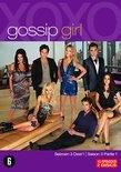 Gossip Girl - Seizoen 3 (Deel 1)