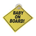 Baby on Board sign met zuignap - Geel