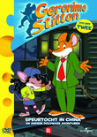 Geronimo Stilton 2 - Speurtocht In China