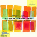 Watercolour Patterns + CD ROM
